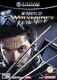 Cheapest X-Men 2: Wolverine's Revenge on GameCube