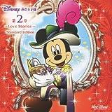 ディズニー 声の王子様 第2章~Love Stories~ Standard Edition