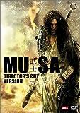 MUSA -武士- ディレクターズカット完全版
