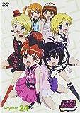 プリティーリズム・オーロラドリーム Rhythm 24[DVD]