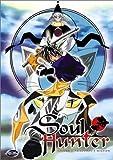 echange, troc Soul Hunter: Taikoubou's Mission [Import USA Zone 1]