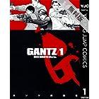 GANTZ 1 【期間限定 無料お試し版】 (ヤングジャンプコミックスDIGITAL)