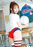 JKブルマ 6 [DVD]