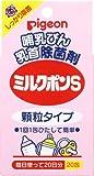 ミルクポン S顆粒 20包