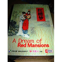 A Dream of Red Mansions (12 DVD) (Chinese with English and Chinese subtitles)