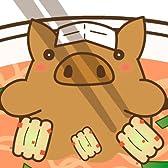 豚キムチ鍋の中の豚の気持ちのおうた