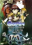echange, troc Oban Star Racer, Cycle II, Episodes XIV à XIX