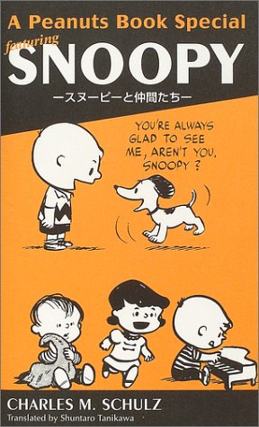 A Peanuts book special featuring Snoopy