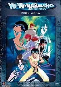 Yu Yu Hakusho: Ghost Files - Born Anew