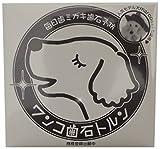 ふしみ和紙アート研究所 ワンコ歯石トルン