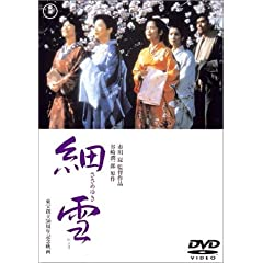 �א� [DVD]