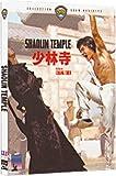 """Afficher """"Shaolin Temple"""""""