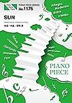 ピアノピース1175 SUN by 星野源(ピアノソロ・ピアノ&ヴォーカル) (FAIRY PIANO PIECE)