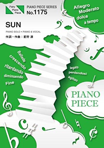ピアノピース1175 SUN by 星野源(ピアノソロ・ピアノ&ヴォーカル)