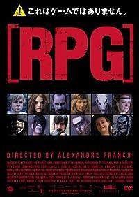 RPG [DVD]