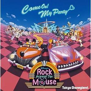 東京ディズニーランド ディズニー・ロック・アラウンド・ザ・マウス [Soundtrack]