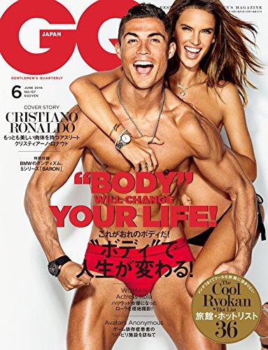 GQ JAPAN 2016年 06月号