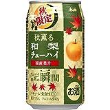 アサヒ 果実の瞬間 秋限定缶 秋薫る 国産和梨 350ml×24本