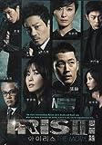 IRIS 2 The Movie (Korean Movie w. English Sub - All Region DVD)