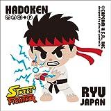ストリートファイター×play set products ミニパズル100ピース 波動拳 100-17