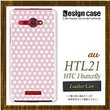 HTL21ケース HTL21カバー レザーケース/HTC J butterfly HTL21/1215_水玉模様_桃(ドット_カラフル)