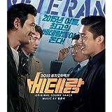 16-017「ベテラン」(韓国)