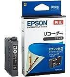 EPSON 純正インクカートリッジ RDH-BK ブラック