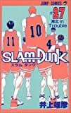 SLAM DUNK 27 (ジャンプ・コミックス)