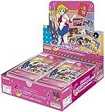美少女戦士セーラームーン カードダス復刻デザインコレクション ブースターパック(BOX)