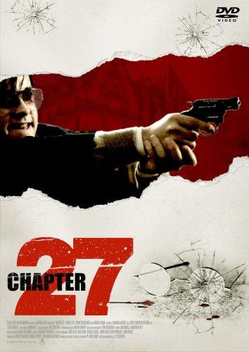 チャプター27 [DVD]
