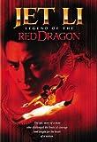 echange, troc Legend of the Red Dragon (Hong Xiguan zhi Shaolin wu zu) [Import USA Zone 1]