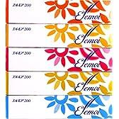 エルモア 200 400枚(200組)×5個パック