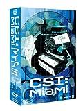 CSI:マイアミ S・P版 [DVD]