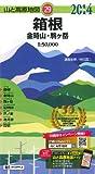 山と高原地図 箱根 金時山・駒ケ岳 (登山地図・マップ|昭文社/マップル)