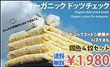 Amazon.co.jp★ ★【オーガニックコットン】オーガニックドッツチェックバスタオルイエロー4枚セット 約60×120cm