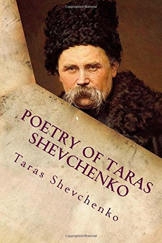 Poetry of Taras Shevchenko