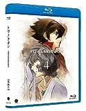 トワノクオン 第四章 [Blu-ray]