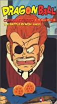 Dragon Ball - Commander Red - The Battle is One (Uncut) [VHS]