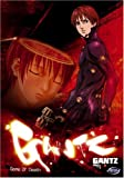 Gantz - Game of Death (Vol. 1)