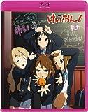 けいおん! 3 (初回限定生産) [Blu-ray]