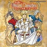 Eternal Guardian 聖戦士伝説 序章