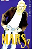Mars, Tome 7