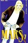 Mars, Tome 7