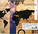 THROUGH THE PLANET selected&mixed by Tatsuo Sunaga