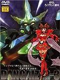 超神姫ダンガイザー3(1) [DVD]