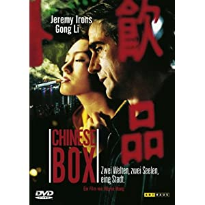 Chinese Box [Import allemand]