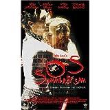 "Summer of Sam [VHS]von ""John Leguizamo"""