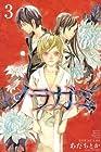 ノラガミ(3) (月刊マガジンコミックス)