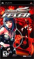 DJ MAX Fever(輸入版)