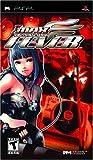 (PSP)DJ MAX FEVER(͢���ǡ�������)